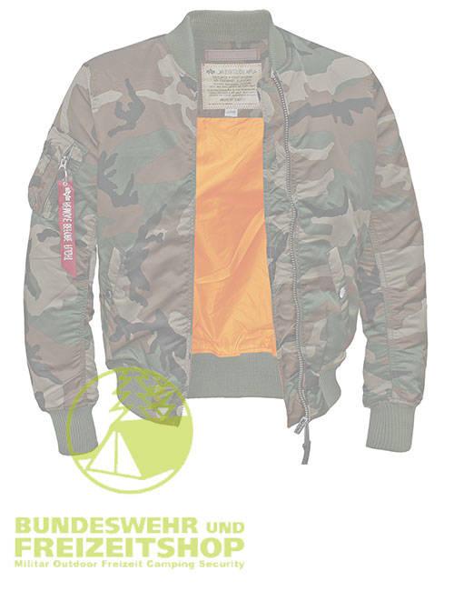 мужская куртка бомбер камуфляж