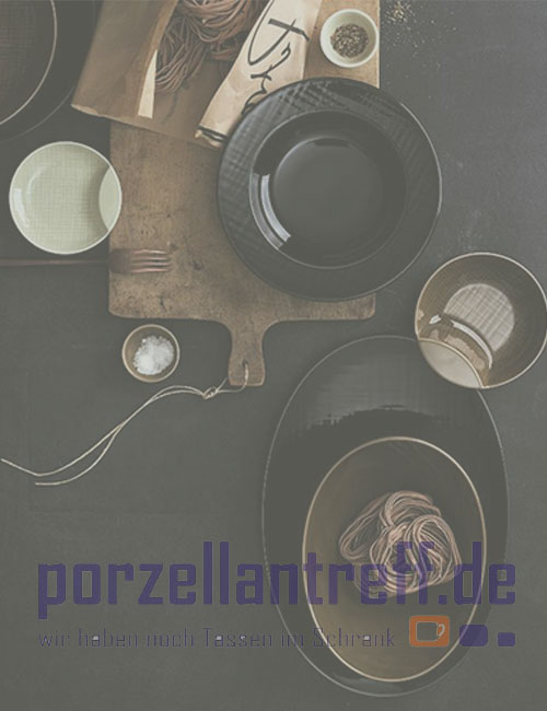 Немецкая посуда Porzellantreff